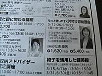 2017_11