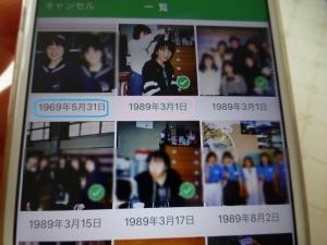 Photo_20200501085401