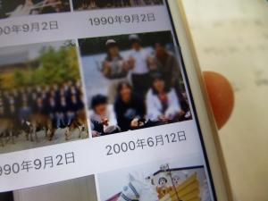 Photo_20200501092702