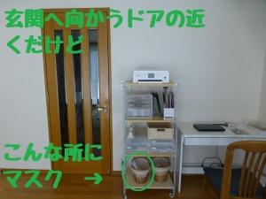 Photo_20200604100201