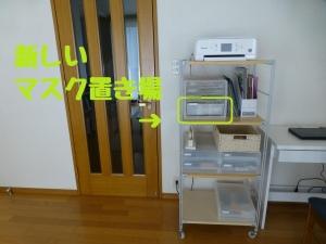Photo_20200604100301