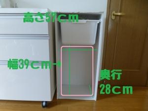 Photo_20200608141901