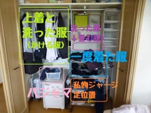 Photo_20200611131901