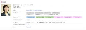 Photo_20200612142501
