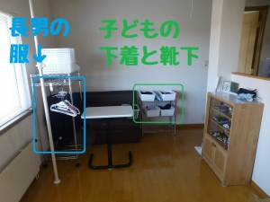 Photo_20200617133901