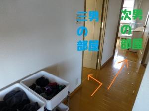 Photo_20200617134301