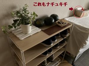 Photo_20211013204301